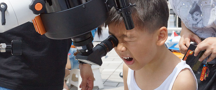 Observation of the Venus transit in Hong Kong. Credit: Sze-leung Cheung